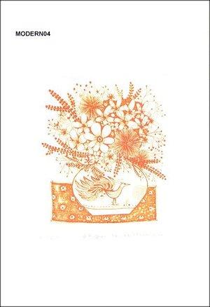 Ushiku, Kenji: Flower Vase on Table 2 - Asian Collection Internet Auction