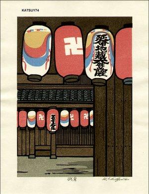 Nishijima Katsuyuki: The Lingering Summer - Asian Collection Internet Auction