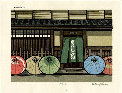 Nishijima Katsuyuki: Various - Asian Collection Internet Auction