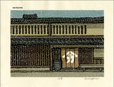 Nishijima Katsuyuki: LIght snow - Asian Collection Internet Auction