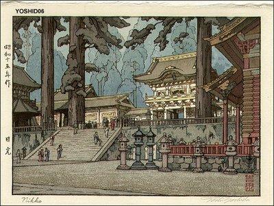 吉田遠志: Nikko - Asian Collection Internet Auction
