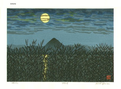 Nishijima Katsuyuki: The Moon from Lake - Asian Collection Internet Auction