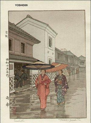 Yoshida Toshi: Umbrella - Asian Collection Internet Auction