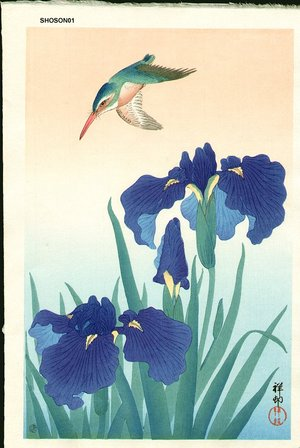 Shoson Ohara: Kingfisher and Iris - Asian Collection Internet Auction