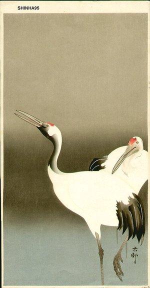 Shoson Ohara: Cranes - Asian Collection Internet Auction