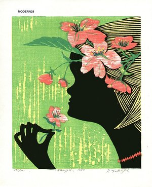 Takagi, Shiro: Cherry Blossoms and Girl - Asian Collection Internet Auction