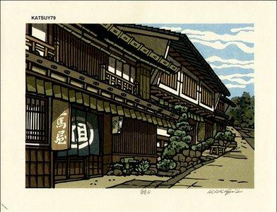 Nishijima Katsuyuki: All day - Asian Collection Internet Auction