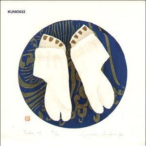 Kaneko, Kunio: Tabi 41 - Asian Collection Internet Auction