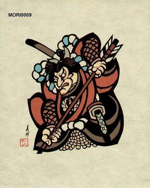 Mori Yoshitoshi: Arrowhead - Asian Collection Internet Auction