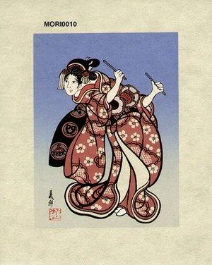 Mori Yoshitoshi: Dojyoji - Asian Collection Internet Auction