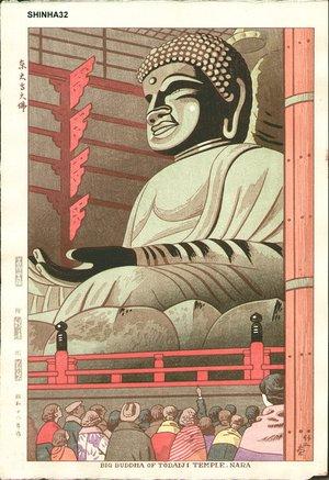 浅野竹二: Big Buddha of Todaiji Temple, Nara - Asian Collection Internet Auction