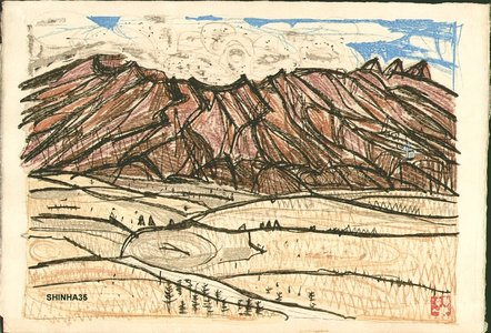 Nishiyama, Hideo: Mt. Aso - Asian Collection Internet Auction