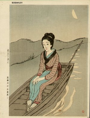 Takehisa Yumeji: YURUKI NAGARE NI - Asian Collection Internet Auction
