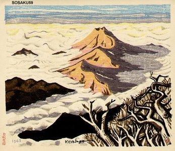 竹久夢二: Mt. Unzen (with original folio) - Asian Collection Internet Auction