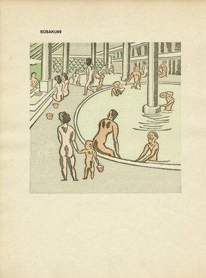 前川千帆: Noboribetsu - Asian Collection Internet Auction
