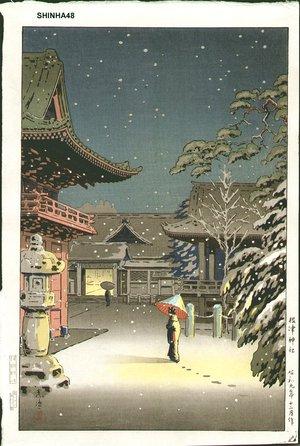 Tsuchiya Koitsu: Snow at Nezu Shrine - Asian Collection Internet Auction