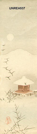 無款: Landscape - Asian Collection Internet Auction