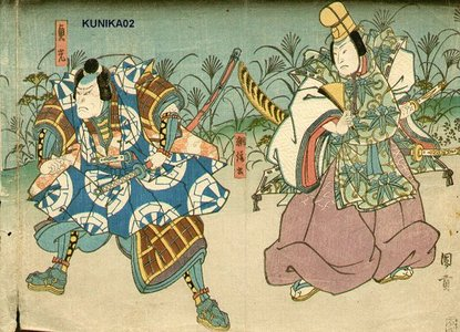 Utagawa Kunikazu: Yakusha-e (actor print), 2 of triptych - Asian Collection Internet Auction
