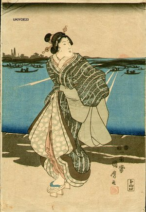 Utagawa Kunimaro I: Courtesans at sunset - Asian Collection Internet Auction