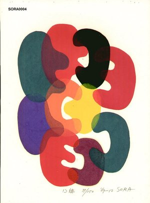 Mitsuaki Sora: Twelve Rings, 69-12 - Asian Collection Internet Auction