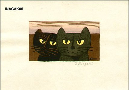 Inagaki Tomoo: Two cats at sunset - Asian Collection Internet Auction