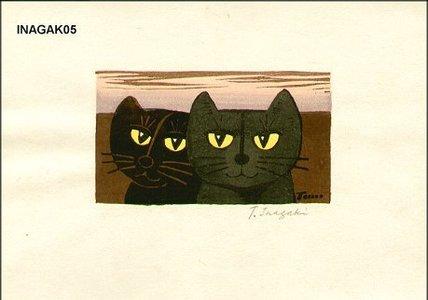 稲垣知雄: Two cats at sunset - Asian Collection Internet Auction