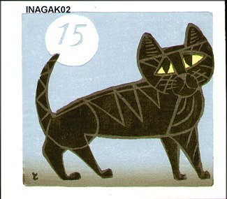 Inagaki Tomoo: Black Cat #15 - Asian Collection Internet Auction