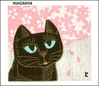 Inagaki Tomoo: Black cat and cherry blossoms - Asian Collection Internet Auction