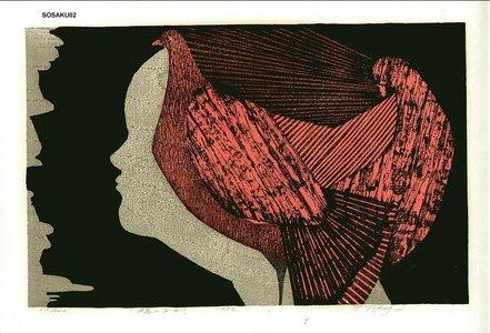 Takagi, Shiro: Woman and dove - Asian Collection Internet Auction