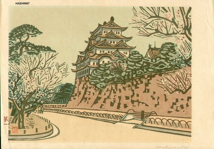 橋本興家: Plum Blossoms at Nagoya Castle - Asian Collection Internet Auction