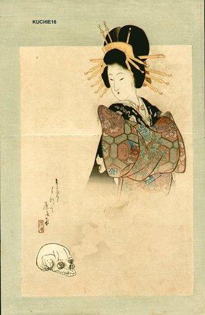 富岡英泉: Beauty and skull - Asian Collection Internet Auction