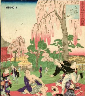 Ikkei: Drunken people and cherry blossoms - Asian Collection Internet Auction