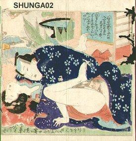 歌川国升: Couple - Asian Collection Internet Auction