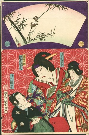 豊原国周: Actors Nakamura and child actors - Asian Collection Internet Auction