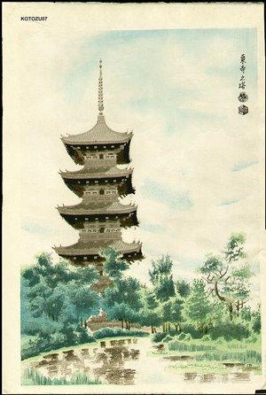 Kotozuka Eiichi: Toji Pagoda in Kyoto - Asian Collection Internet Auction