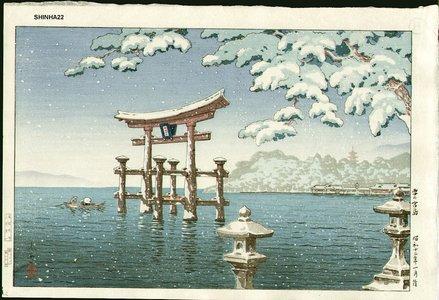 風光礼讃: Snow at Miyajima - Asian Collection Internet Auction