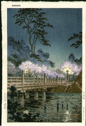 風光礼讃: Benkei Bridge - Asian Collection Internet Auction
