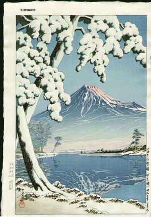 川瀬巴水: Clearing after snowfall on Mount Fuji - Asian Collection Internet Auction