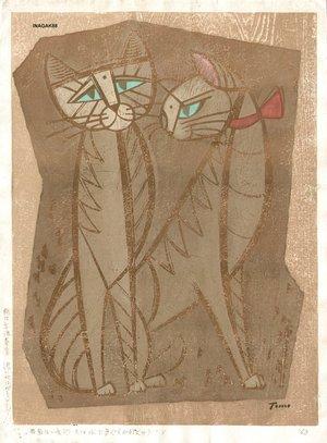 稲垣知雄: Seduction of Cat - Asian Collection Internet Auction