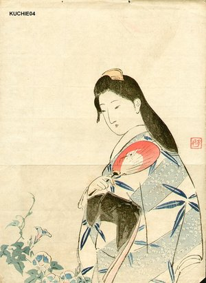 Suzuki, Kason: BIJIN with fan - Asian Collection Internet Auction