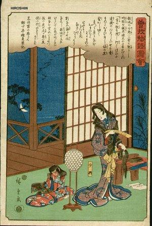 歌川広重: Beauty - Asian Collection Internet Auction