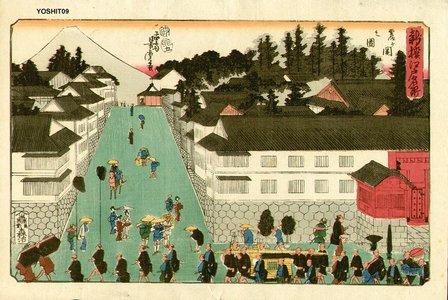 Utagawa Yoshitora: Fuji - Asian Collection Internet Auction