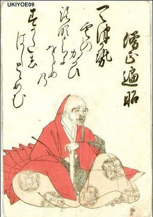 勝川春章: Priest Hensho - Asian Collection Internet Auction