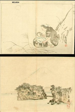 無款: 2 prints - Asian Collection Internet Auction
