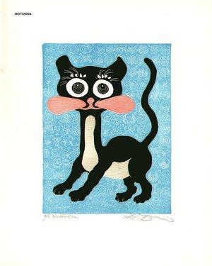 Oi, Motoi: Black Kitten - Asian Collection Internet Auction