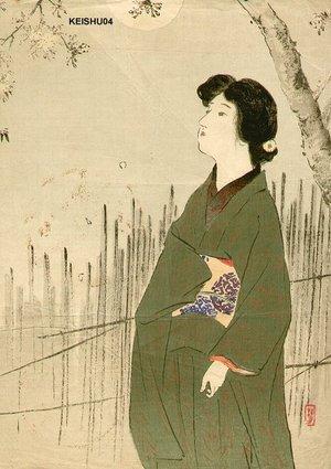 武内桂舟: Hazy Moon - Asian Collection Internet Auction