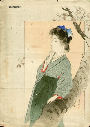 Tsutsui, Toshimine: BIJIN (beauty) - Asian Collection Internet Auction