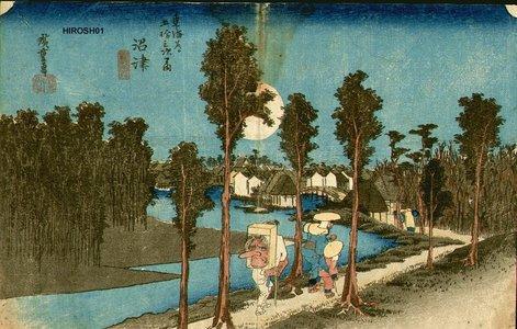 Utagawa Hiroshige: Twilight at Numazu - Asian Collection Internet Auction