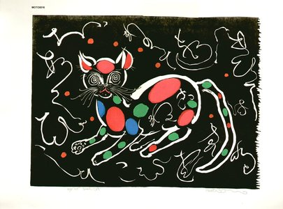 Oi, Motoi: Jewel Cat - Asian Collection Internet Auction