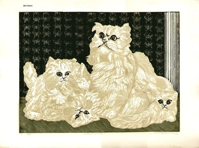 Oi, Motoi: Cat and 3 Kittens - Asian Collection Internet Auction